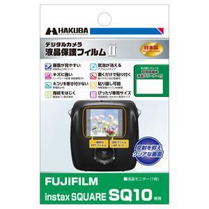液晶保護フィルム 富士フイルム instax SQUARE SQ10専用 MarkII ハクバ|y-sharaku