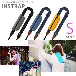 カメラストラップ バッグ一体型 INSTRAP GH-CBSA Sサイズ 送料無料 グリーンハウス