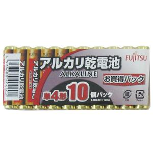 富士通 アルカリ乾電池 単4形 10本入 LR03H(10S)|y-sharaku
