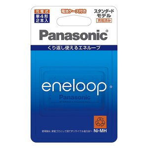 eneloop/エネループ 単4形 2本パック(スタンダードモデル) BK-4MCC/2C 受発注商品|y-sharaku