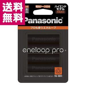 エネループPRO 単3形 4本パック(ハイエンドモデル) BK-3HCD/4C ゆうパケット便 送料無料|y-sharaku
