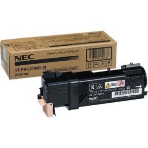 標準トナーカートリッジ ブラック NEC MultiWriter PR-L5750C用 PR-L5700C-14 y-sharaku