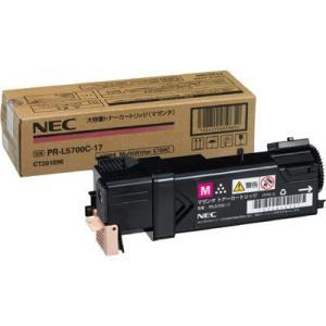 大容量トナーカートリッジ マゼンタ NEC MultiWriter PR-L5750C用 PR-L5700C-17 受発注商品 y-sharaku
