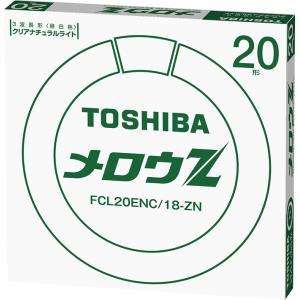 東芝 環形蛍光灯 メロウZ 20形 FCL20ENC/18-ZN 昼白色|y-sharaku