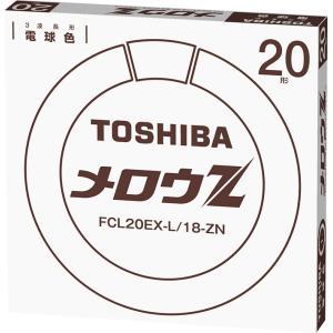 東芝 環形蛍光灯 メロウZ 20形 FCL20EX-L/18-ZN 電球色|y-sharaku
