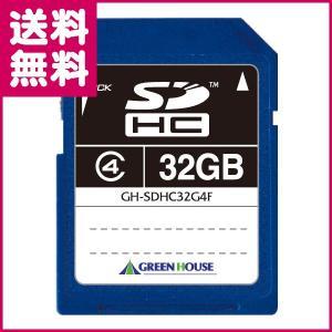 SDHCカード Class4 32GB GH-SDHC32G4F グリーンハウス ゆうパケット便 送料無料|y-sharaku
