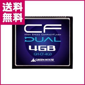 コンパクトフラッシュ 4GB GH-CF4GD グリーンハウス GREEN HOUSE ゆうパケット便 送料無料|y-sharaku
