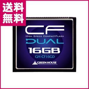 コンパクトフラッシュ 16GB GH-CF16GD グリーンハウス GREEN HOUSE ゆうパケット便 送料無料|y-sharaku