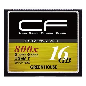 ハイスピードコンパクトフラッシュ UDMA7/ VPG対応 16GB GH-CF16GZ グリーンハウス GREEN HOUSE|y-sharaku