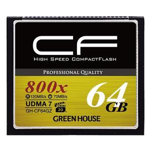 ハイスピードコンパクトフラッシュ UDMA7/ VPG対応 64GB GH-CF64GZ グリーンハウス GREEN HOUSE|y-sharaku