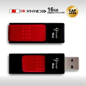 Good-J スライド式USBフラッシュメモリ 16GB ブラック&レッド G-SUSB16|y-sharaku