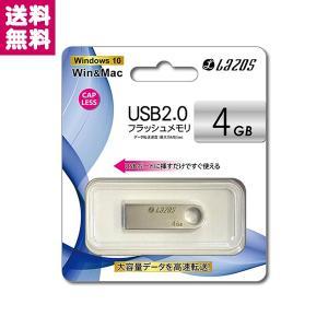 USBメモリーカード 4GB L-U4 USB2.0/1.1 互換 Lazos ゆうパケット便 送料無料 y-sharaku