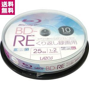 BD-RE L-BRE10P 1-2倍速 10枚スピンドル Lazos リーダーメディアテクノ ゆうパケット便 送料無料|y-sharaku