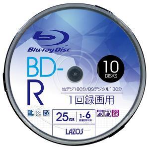BD-R L-B10P 1-6倍速 10枚スピンドル Lazos y-sharaku