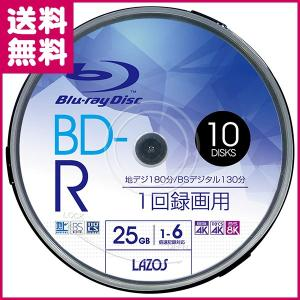 BD-R LR-B10P 1-6倍速 10枚スピンドル Lazos ゆうパケット便 送料無料 y-sharaku