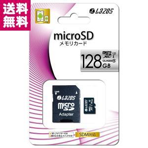 microSDXCメモリーカード 128GB UHS-I U3 CLASS10相当 L-128MS10-U3 Lazos ゆうパケット便 送料無料|y-sharaku