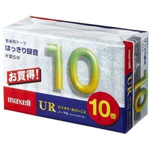 音楽テープ カセットテープ UR 録音時間10分 10本パック UR-10M マクセル y-sharaku