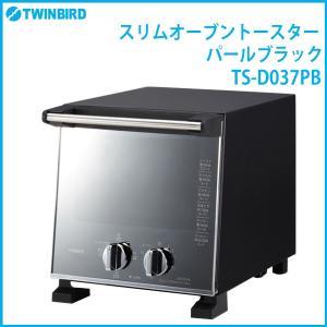 TWINBIRD/ツインバード スリムオーブントースター パールブラック TS-D037PB|y-sharaku
