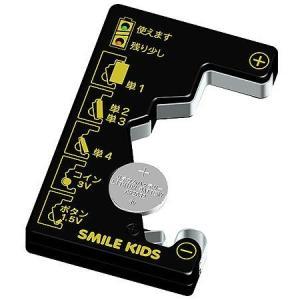 コイン電池が測れる電池チェッカー (ADC-10) 電池残量チェック ゆうパケット便 送料無料|y-sharaku