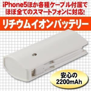 【在庫限り】安心の2200mAh!リチウムイオンバッテリー SB50-10|y-sharaku