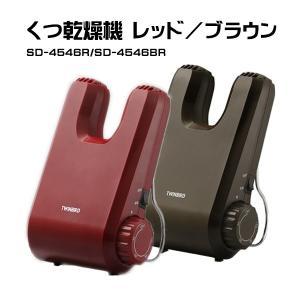 スペック ●製品寸法:約 150 × 90 × 220 mm ●製品質量:約 670 g ●電源:A...