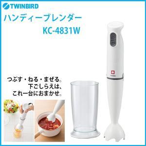 TWINBIRD/ツインバード ハンディーブレンダー KC-4831|y-sharaku