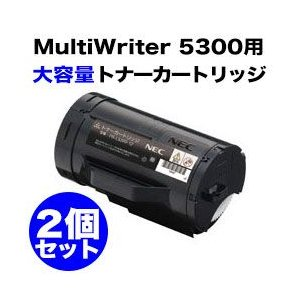 NEC MultiWriter 5300用 標準トナーカートリッジ PR-L5300-12 純正品 2個セット 受発注商品|y-sharaku