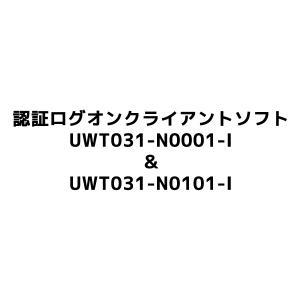 指ハイブリッド認証ログオン クライアント用ソフト パソコン 1台用 y-sharaku