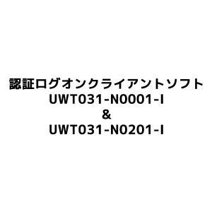 指ハイブリッド認証ログオン クライアント用ソフト パソコン 10台用 y-sharaku