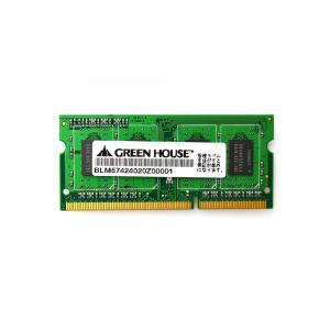 ノートPC向け 1333MHz(PC3-10600)対応 204pin DDR3 SDRAM SO DIMM 2GB GH-DWT1333-2GG 2GbitDRAM 塔載 y-sharaku