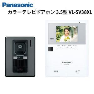 受発注商品パナソニック カラーテレビドアホン 3.5型 VL-SV38XL y-sharaku