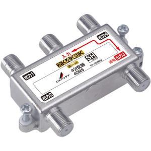 共同受信用分配器 4分配器 (4DMS)受発注商品|y-sharaku