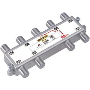 共同受信用分配器 8分配器 (8DMS)受発注商品|y-sharaku