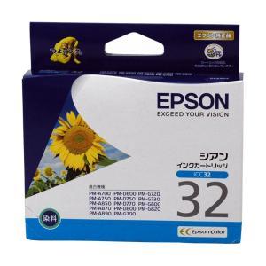 エプソン EPSON 純正 インクカートリッジ シアン ICC32|y-sharaku