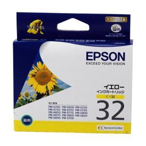 エプソン EPSON 純正 インクカートリッジ イエロー ICY32|y-sharaku
