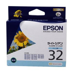 エプソン EPSON 純正 インクカートリッジ ライトシアン ICLC32|y-sharaku