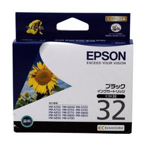 エプソン EPSON 純正 インクカートリッジ ブラック ICBK32|y-sharaku