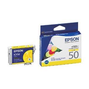 EPSON/エプソン 純正 インクカートリッジ 【イエロー】 [ICY50]|y-sharaku