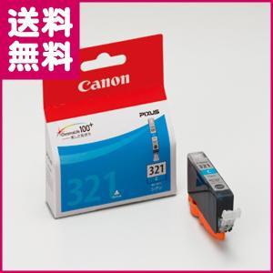 Canon 純正 インクタンク BCI-321C シアン 受発注商品 ゆうパケット便送料無料|y-sharaku