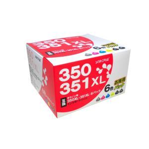 Canon キャノン用 互換インク BCI-351+350/6MP 6色パック SHC-350XL+351XL-6PACK|y-sharaku