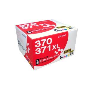Canon キャノン 互換インク BCI-371+370/5MP 5色パック SHC-370XL+371XL-5PACK|y-sharaku