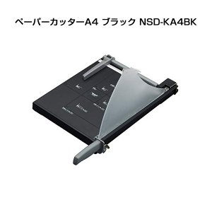 ペーパーカッター A4 ブラック NSD-KA4BK ナカバヤシ|y-sharaku