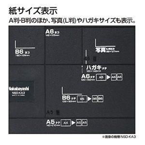 ペーパーカッター A4 ブラック NSD-KA4BK ナカバヤシ|y-sharaku|04