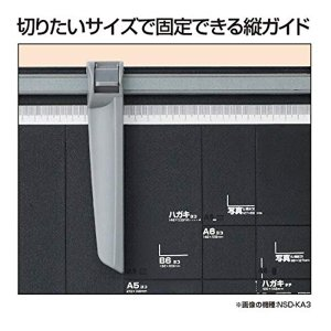 ペーパーカッター A4 ブラック NSD-KA4BK ナカバヤシ|y-sharaku|06