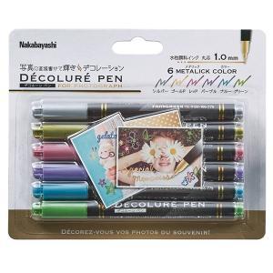 デコレールペン 水性顔料インク メタリック 6色セット DCPN-101-6S ナカバヤシ 受発注商品|y-sharaku