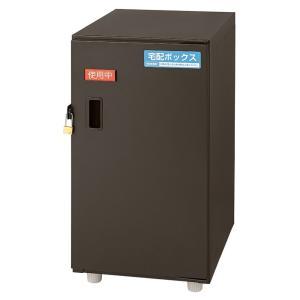 宅配ボックス コンパクトタイプ ブラウン STB-101-S 140サイズ ナカバヤシ 受発注品 y-sharaku