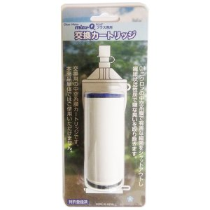 カートリッジ方式 携帯浄水器 mizu-Q PLUS専用 交換カートリッジ|y-sharaku