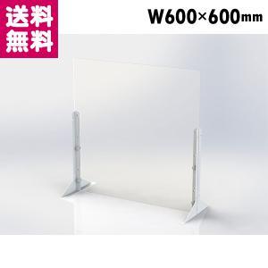 アクリルパーティション W600xH600mm クリア 高さ調節機能付き PTS-AC6060CR ナカバヤシ 受発注商品 送料無料|y-sharaku
