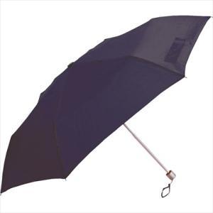 傘 スリムタイプ 三段折傘 50cm 無地 ネイビー|y-sharaku