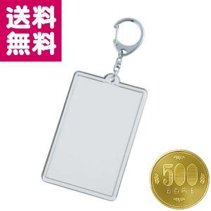 ハメパチ チェキ・ カードサイズ  ナスカンキーホルダー CAK-K85A 長方形 85.5×54mm ポイント消化 ゆうパケット便 送料無料|y-sharaku